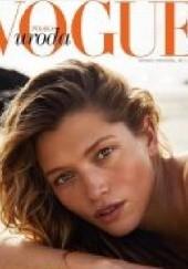 Okładka książki Vogue Uroda (numer specjalny), nr 1/2019 Redakcja Magazynu Vogue Polska