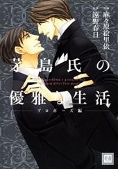 Okładka książki Kayashimashi no Yuuga na Seikatsu #3 Ellie Mamahara