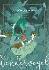 Okładka książki Wandervogel Sakae Kusama