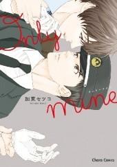 Okładka książki Only Mine Katou Setsuko