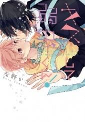Okładka książki Kiss Shite Yowamushi-kun! Kasa Tomono