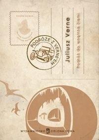 Okładka książki Podróż do wnętrza Ziemi Juliusz Verne
