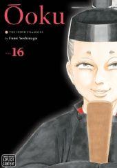 Okładka książki Ôoku: The Inner Chambers 16 Fumi Yoshinaga