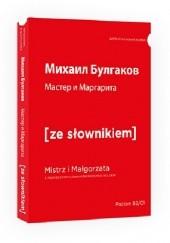 Okładka książki Мастер и Маргерита. Mistrz i Małgorzata. Z podręcznym słownikiem rosyjsko-polskim