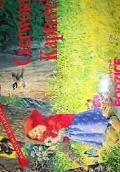 Okładka książki Czerwony Kapturek. Baśniowa Kolekcja Jolanta Pasternak-Winiarska