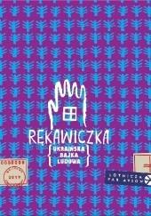 Okładka książki Rękawiczka. Ukraińska bajka ludowa autor nieznany,Romanyszyn Romana,Andrij Łesiw