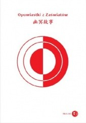 Okładka książki Opowiastki z Zaświatów (wydanie chińsko-polskie) praca zbiorowa