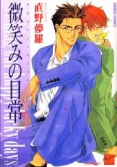 Okładka książki Hohoemi no Nichijou