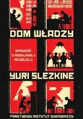 Okładka książki Dom władzy Yuri Slezkine