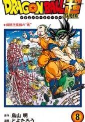 Okładka książki Dragon Ball Super #8 Akira Toriyama,Toyotarou