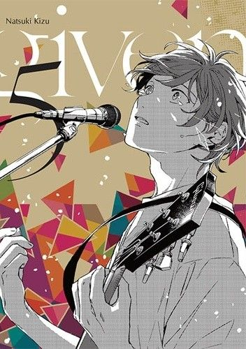 Okładka książki Given #5 Natsuki Kizu