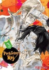 Okładka książki Piekielny Raj tom 03 Yuuji Kaku