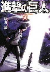Okładka książki Attack on Titan #30 Isayama Hajime