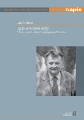 Okładka książki Język właściwie użyty. Szkice o poezji polskiej drugiej połowy XX wieku Jan Błoński