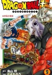 Okładka książki Dragon Ball Super #9 Akira Toriyama,Toyotarou