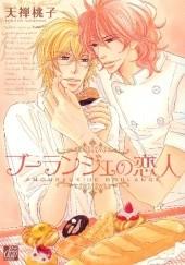 Okładka książki Boulange no Koibito Tenzen Momoko
