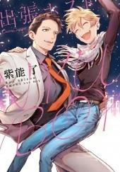 Okładka książki Shucchou Host Nyu Boy Ryo Shinou
