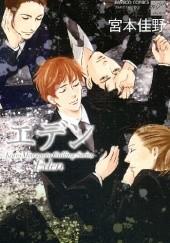 Okładka książki Eden (Calling #3) Kano Miyamoto