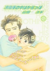 Okładka książki Reizouko no Naka wa Karappo #2 Yugi Yamada
