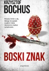 Okładka książki Boski znak Krzysztof Bochus
