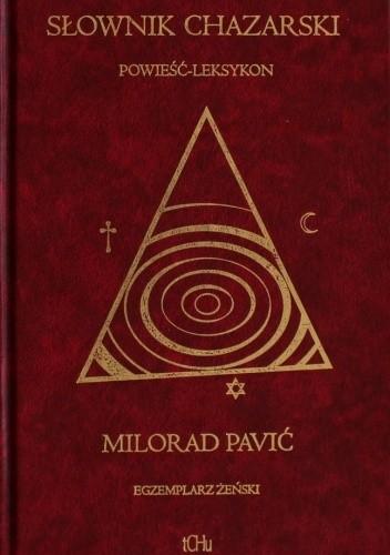 Okładka książki Słownik chazarski. Egzemplarz żeński Milorad Pavić