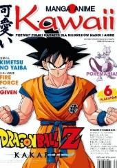 Okładka książki Kawaii nr 1/2020 (52) Redakcja magazynu Kawaii