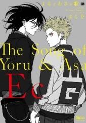 Okładka książki Yoru to Asa no Uta EC Harada