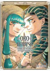 Okładka książki Oko Horusa. Kobieta, która została faraonem #5
