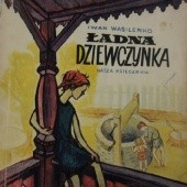 Okładka książki Ładna dziewczynka
