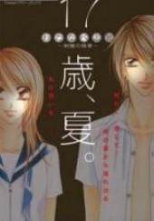 Okładka książki 17-sai, Natsu.: Seifuku no Jouji