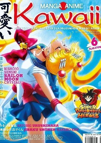 Okładka książki Kawaii nr 2/2020 (53) Redakcja magazynu Kawaii