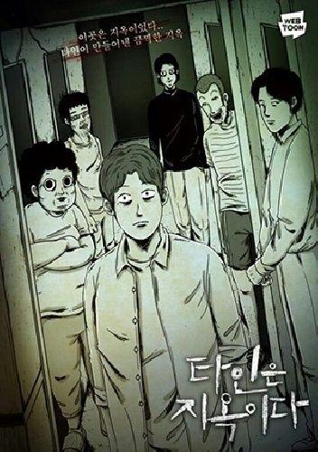 Okładka książki Strangers from Hell Yongki Kim