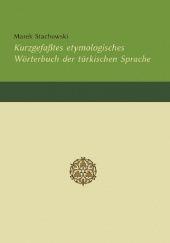 Okładka książki Kurzgefaßtes etymologisches Wörterbuch der türkischen Sprache