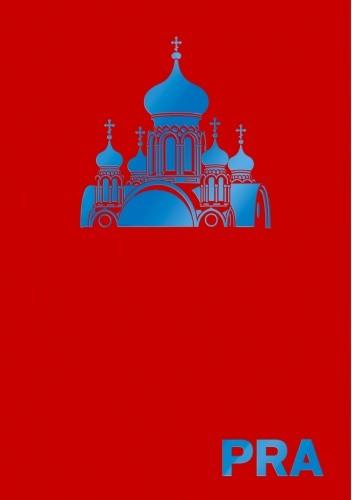 Okładka książki PRA. Ilustrowany atlas architektury Pragi Magdalena Piwowar