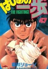 Okładka książki Hajime no Ippo Tom 47