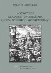 Okładka książki Acrostichis własnego wyobrażenia Kniaża Wielkiego Moskiewskiego