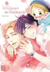 Okładka książki Wolfspapa im Schafspelz