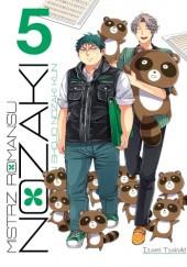Okładka książki Mistrz romansu Nozaki #5