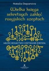 Okładka książki Wielka księga sekretnych zaklęć rosyjskich szeptuch. Miłość, bogactwo i odzyskanie zdrowia