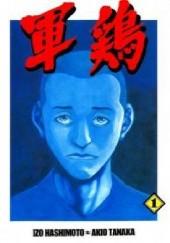 Okładka książki Shamo Tom 1