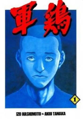 Okładka książki Shamo Tom 1 Izo Hashimoto