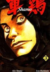 Okładka książki Shamo Tom 3