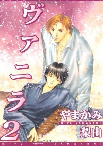 Okładka książki Vanilla #2 Riyu Yamakami