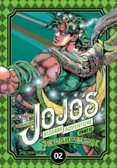 Okładka książki JoJo's Bizarre Adventure: Part 2 - Battle Tendency, Tom 2