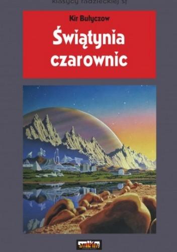 Okładka książki Świątynia czarownic Kir Bułyczow