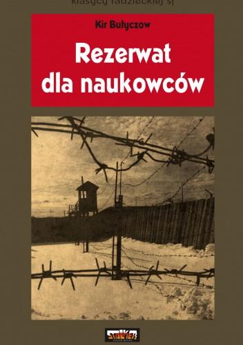 Okładka książki Rezerwat dla naukowców Kir Bułyczow