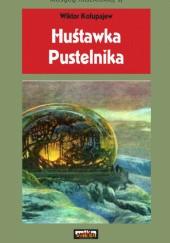 Okładka książki Huśtawka Pustelnika