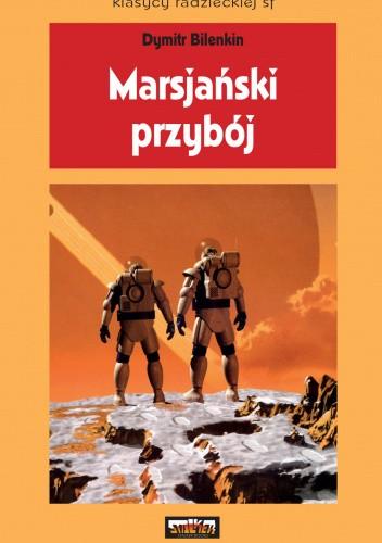 Okładka książki Marsjański przybój Dymitr Bilenkin