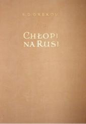 Okładka książki Chłopi na Rusi. Od czasów najdawniejszych do XVII wieku, t. 1