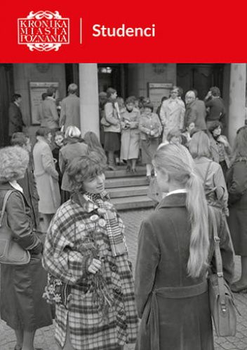 Okładka książki Studenci KMP 2/2020 praca zbiorowa